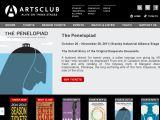 Arts Club Vancouver Promo Code